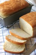 Batterway White Bread | A quick and easy white bread with no kneading required. Find recipe at redstaryeast.com.